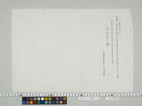 geidai-archives-2-110