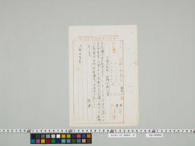 geidai-archives-2-113