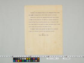 geidai-archives-2-116