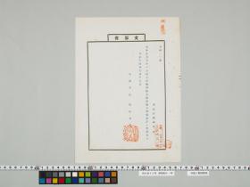 geidai-archives-2-118
