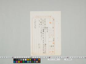 geidai-archives-2-119