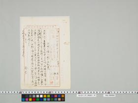 geidai-archives-2-120