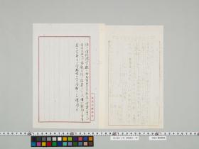 geidai-archives-2-121