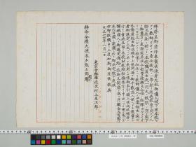 geidai-archives-2-122