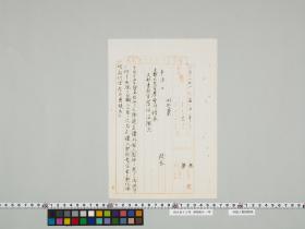 geidai-archives-2-124
