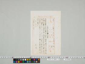 geidai-archives-2-125