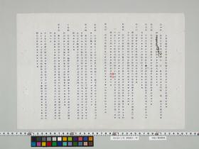 geidai-archives-2-126