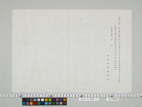 geidai-archives-2-127
