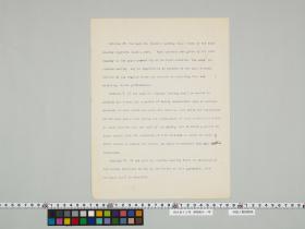 geidai-archives-2-132