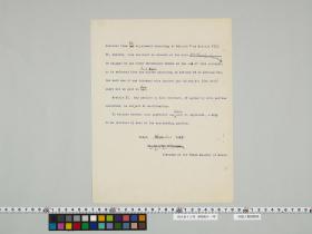 geidai-archives-2-135