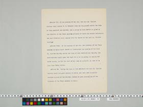 geidai-archives-2-140