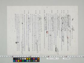 geidai-archives-2-145