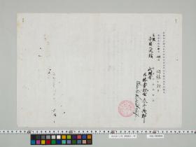 geidai-archives-2-150