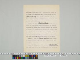 geidai-archives-2-152