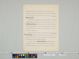 geidai-archives-2-153