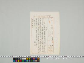 geidai-archives-2-155