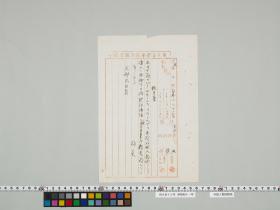 geidai-archives-2-157