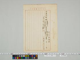geidai-archives-2-160