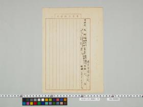 geidai-archives-2-161
