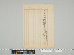 geidai-archives-2-162