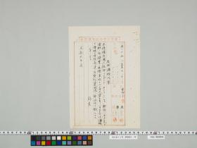 geidai-archives-2-163