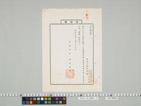 geidai-archives-2-165