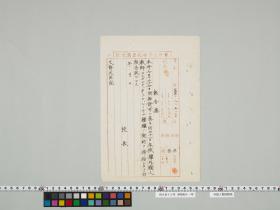 geidai-archives-2-166