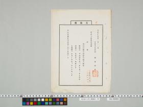 geidai-archives-2-168
