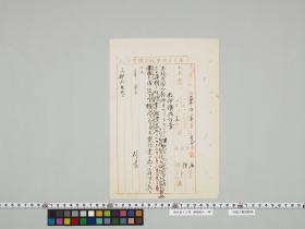 geidai-archives-2-169