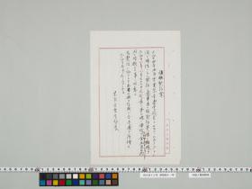 geidai-archives-2-170