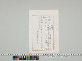 geidai-archives-2-173