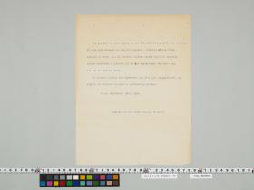 geidai-archives-2-174