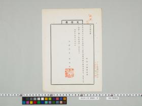 geidai-archives-2-175