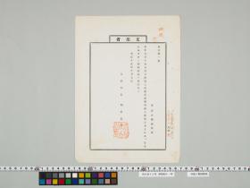 geidai-archives-2-176
