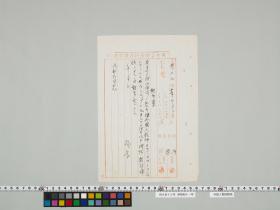 geidai-archives-2-177