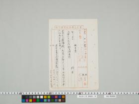 geidai-archives-2-178