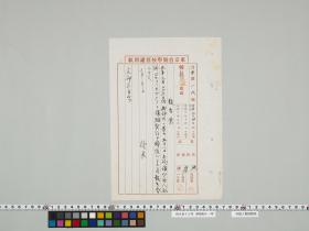 geidai-archives-2-187