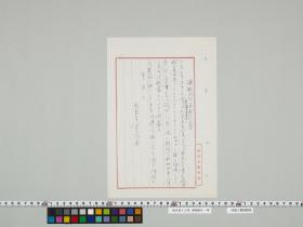 geidai-archives-2-189