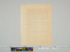 geidai-archives-2-191