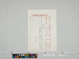 geidai-archives-2-193