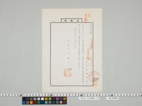 geidai-archives-2-401