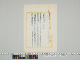 geidai-archives-2-402