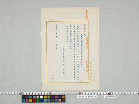 geidai-archives-2-403