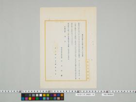 geidai-archives-2-404