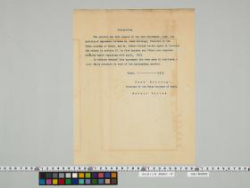 geidai-archives-2-405