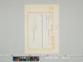 geidai-archives-2-406