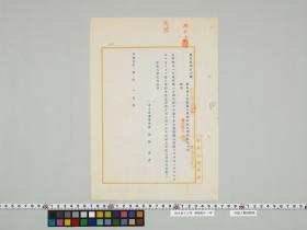 geidai-archives-2-407