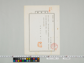 geidai-archives-2-408