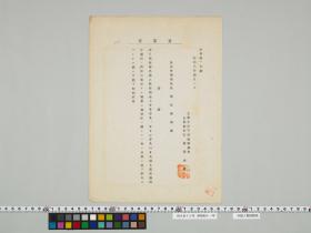 geidai-archives-2-409