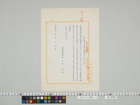 geidai-archives-2-410